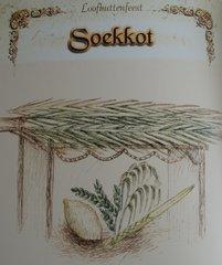 Soekkoth