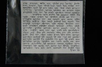 Document voor de Mezuzah
