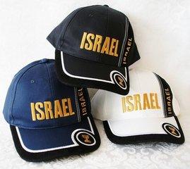 Israël Petjes