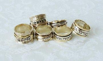 Ringen Hebreeuwse tekst & Joodse items