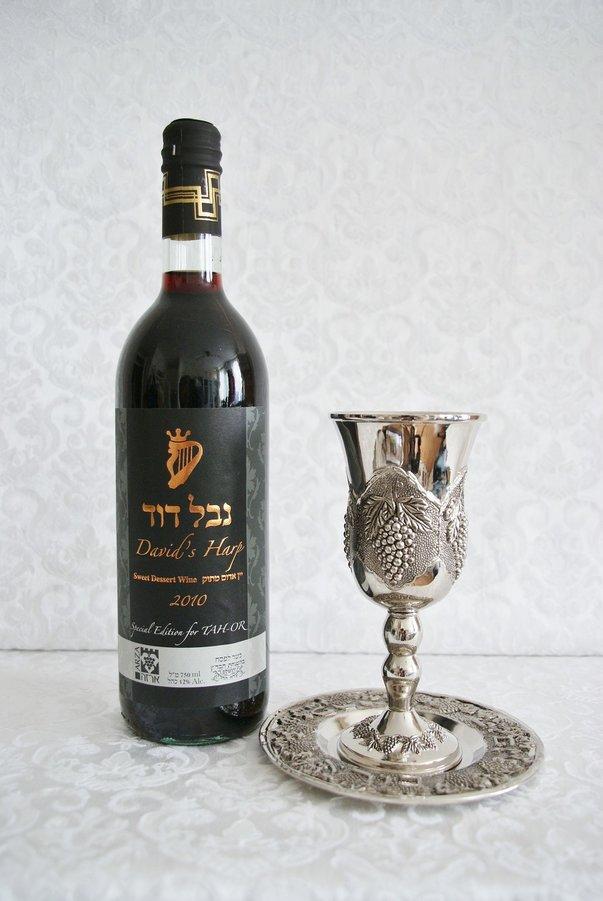 Wijnen-uit-Israël