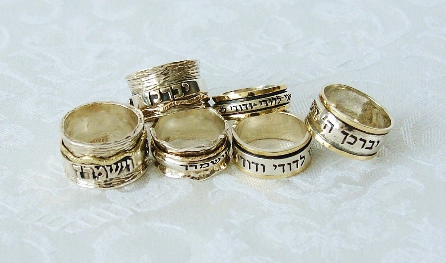 Ringen-Hebreeuwse-tekst-&-Joodse-items