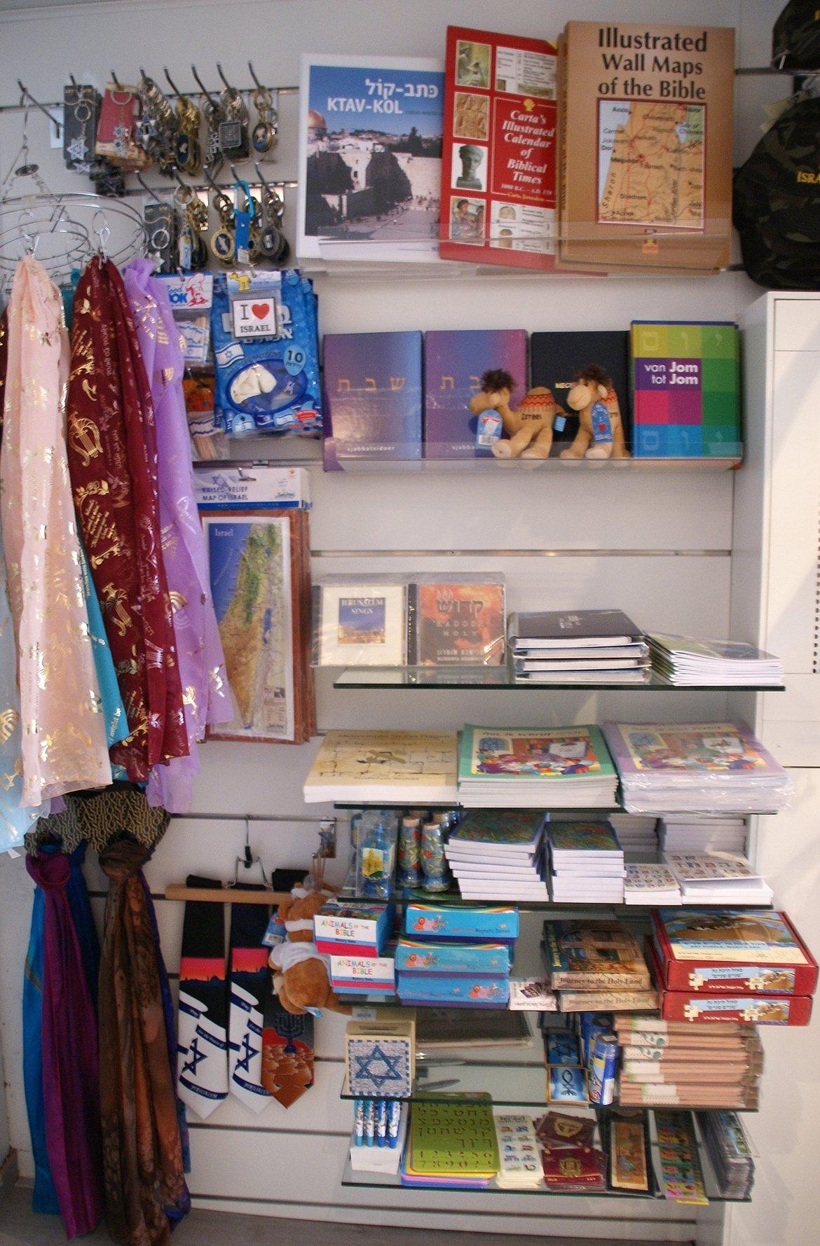 Sjaaltjes met Bijbels thema, Israel boeken, Hebreeuws leren