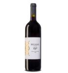 Recanati Jonathan Rood (kosher) uit Israel / Israelische wijn