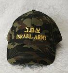 Israel Leger Petje/ Tzahal Baseball Cap