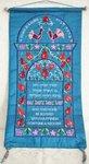 Huis zegening van ruwe zijde in blauw met handgeborduurde tekst in Hebreeuws en Engels