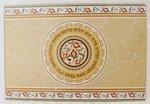 Challah schotel rechthoekig van extra gehard glas en decoratie van granaatappels en sierlijke patronen. Afmeting 37 x 25 cm