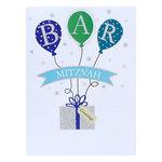 Felicitatiekaart met Hebreeuws/Engelse tekst voor een Bar Mitswa (zoon der wet) met ballonnen