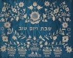 Challah / Challe kleedje van Yair Emanuel. Blauwe ruwe zijde geborduurd met zilverdraad.
