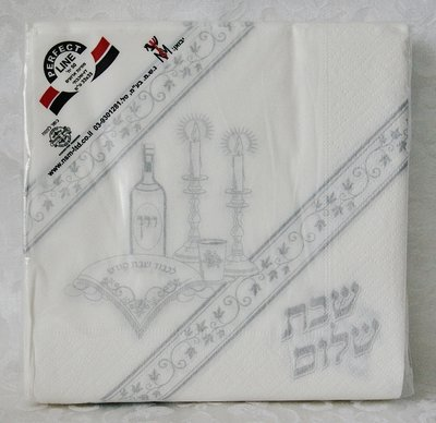 Papieren servetten met de Hebreeuwse tekst Shabbat Shalom en Shabbat items in wit/zilver