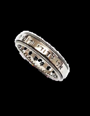 Zilveren 'Spinning' Ring van Marina uit Israel, 5mm breed met de Hebreeuwse Bijbeltekst: 'Ani ledodi wedodi li' (Ik ben van mijn Geliefde en mijn Geliefde is van mij)
