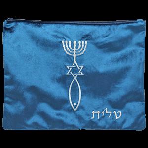 Tallit / Talliet tasje van donkerblauw fluweel met borduursel van en het Messiaans Zegel en het Hebreeuwse woord Tallit in zilverdraad
