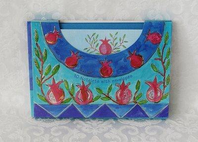 Wenskaarten met envelop van Yair Emanuel, met decoratie van granaatappels. Large 19 x 13 cm.