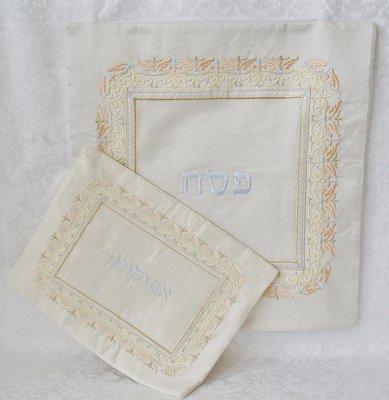 Prachtige geborduurde Pesach set van Yair Emanuel, bestaande uit een oriëntaals geborduurde Matze cover en een Afikoman etui.