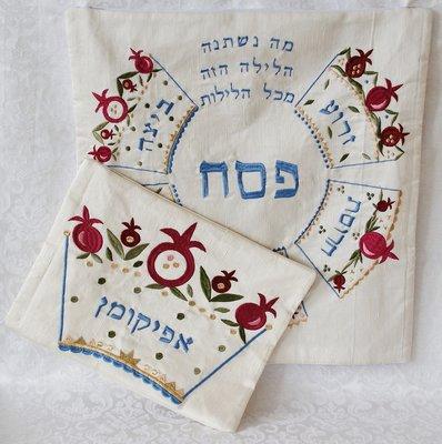 Prachtige geborduurde Pesach set van Yair Emanuel, bestaande uit een Matze cover en een Afikoman etui met granaatappel borduursel in de vorm van een kroon.
