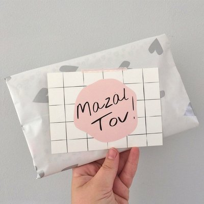 Ansichtkaart Mazal Tov (Gefeliciteerd) roze met blok design van Ahavah design