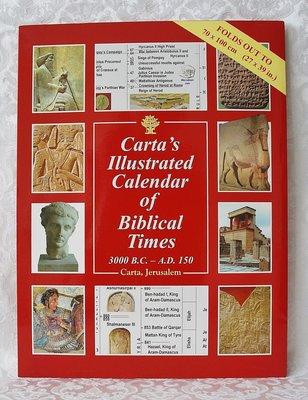 Map met een gedetailleerde, prachtig geillustreerde tijdlijn van Bijbelse tijden.
