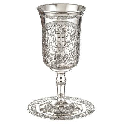 Grote zilverkleurige Kiddush beker / Beker van Elia met Jerusalem dessin. Hoogte 24 cm!