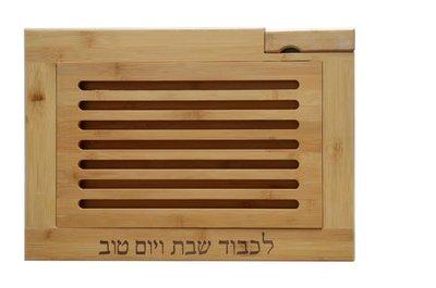 Set van Challah schotel / broodplank van hout met losse inleg en geïntegreerd broodmes