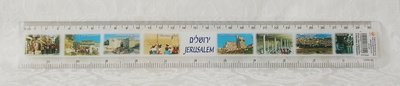 Israel liniaaltje met Jeruzalem afbeeldingen