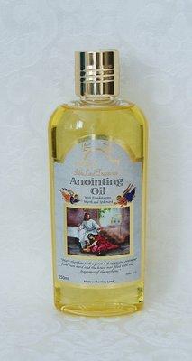 Zalfolie uit Israël met de geur van Myrre, Wierook en Nardus in een grote fles van 250 ml