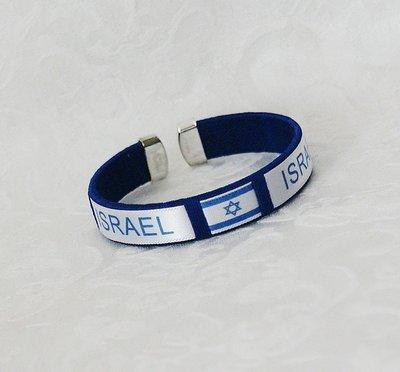 Open Israel armband met de Israelische vlag. Past bijna altijd.