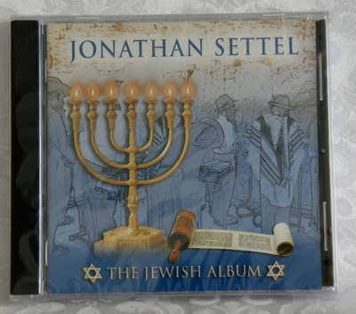 CD Jewish album.