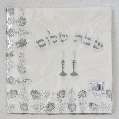Papieren servetten met de Hebreeuwse tekst Shabbat Shalom in wit met grijze bloemetjes rand.