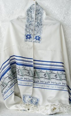 Shalom Tallit / Talliet. Een werkelijk prachtige gebedssjaal met heel bijzonder design.