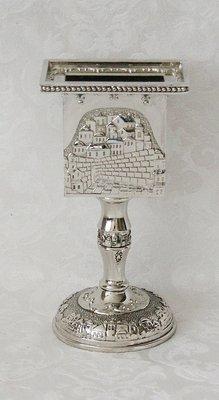 Havdalah kaarsenstandaard met Jeruzalem dessin