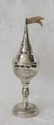 Havdalah Besamim torentje (specerijentorentje) met Jeruzalem dessin
