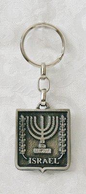 Grote sleutelhanger met het symbool van Israel, de Knesset Menorah