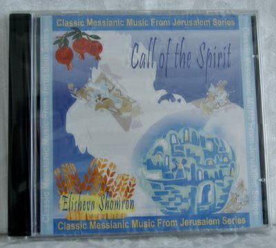 CD Call of the Spirit