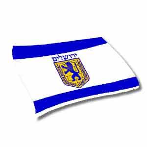 Jeruzalem vlag