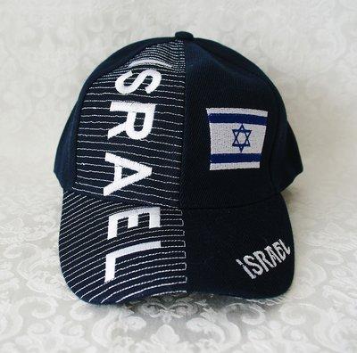 Israel Petje / Baseball Cap Donkerblauw met de Israëlische vlag, vrolijk dessin