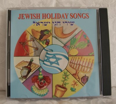 CD, Jewish Holidays songs (Joodse liederen voor de Bijbelse Hoogtijdagen)