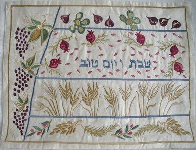 Challah / Challe kleedje van Yair Emanuel met de 7 vruchten van het land.