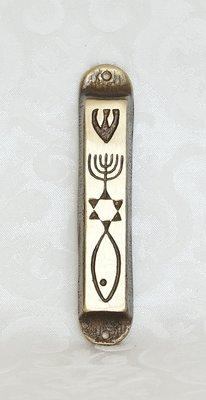 Mezuzah met ingegraveerd Messiaans Zegel brons