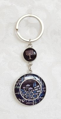 Sleutelhanger, Jeruzalem in donkerblauw met een gebed voor de reiziger de achterkant in het Hebreeuws