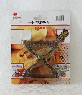 Bakvormpjes / Uitsteekvormpjes voor koekjes en taarten Chanukia