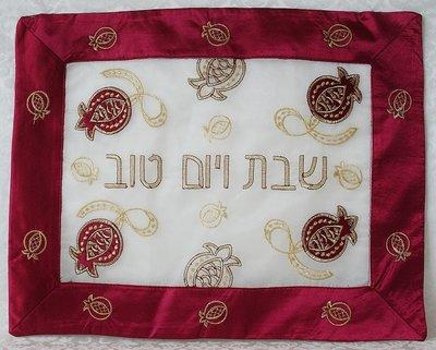 Challah kleedje, glanzend bordeauxrode satijnen rand met kant binnenin en geborduurd met granaatappels