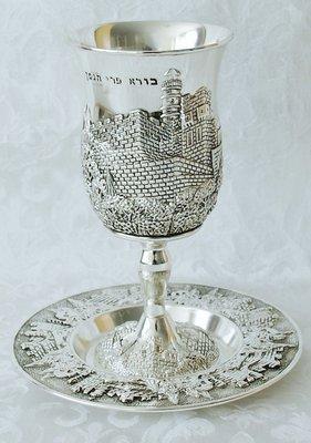 Prachtige design Kiddush beker verzilverd, Toren van David.