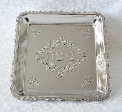 Matze schotel, verzilverd met het Hebreeuwse woord Matzah