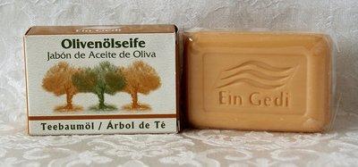 Handgemaakte olijfolie zeep uit de serie Ein Gedi met de neutrale geur van groene thee