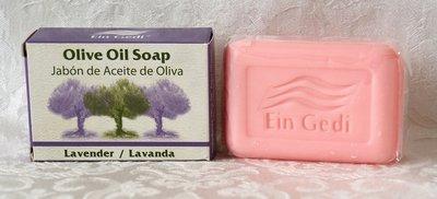Handgemaakte olijfolie zeep uit de serie Ein Gedi met de geur Lavendel