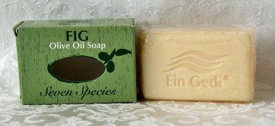 Handgemaakte olijfolie zeep uit de serie Ein Gedi 7 vruchten van het Land met de geur Vijgen