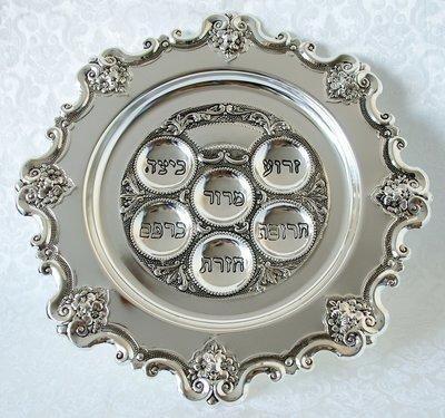 Prachtige Seder schaal, verzilverd, voorzien van een sierlijke rand met bloemmotief. Bij elke uitsparing staat in Hebreeuws het gerechtje dat belangrijk is voor de Seder maaltijd.
