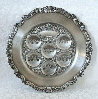 Seder schaal in zijdeachtige tinkleur. Bij elke uitsparing staat in Hebreeuws het gerechtje dat belangrijk is voor de Seder maaltijd.