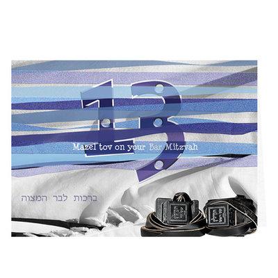 Felicitatiekaart met Hebreeuws/Engelse tekst voor een Bar Mitswa (zoon der wet)
