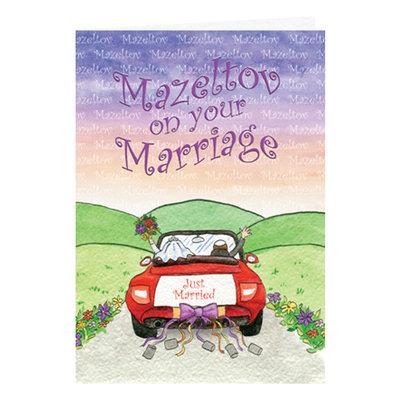 Felicitatiekaart met Hebreeuws/Engelse tekst voor een huwelijk